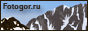 Техника фотосъемки в горах
