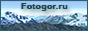 Фотографии Саянских гор